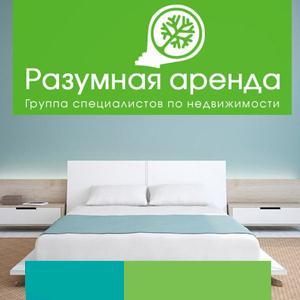 Аренда квартир и офисов Елань-Коленовского