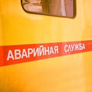 Аварийные службы Елань-Коленовского