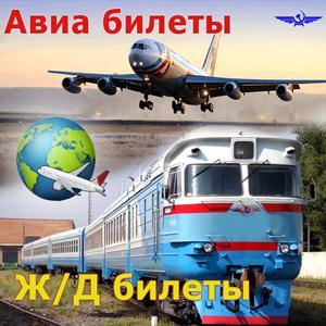 Авиа- и ж/д билеты Елань-Коленовского