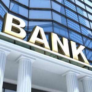 Банки Елань-Коленовского