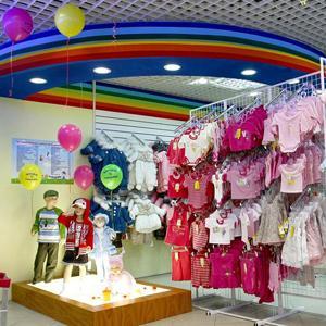 Детские магазины Елань-Коленовского