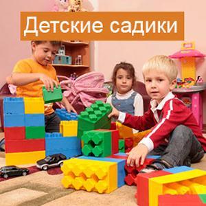 Детские сады Елань-Коленовского