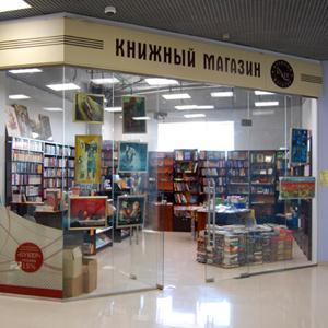 Книжные магазины Елань-Коленовского