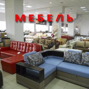 Магазины мебели Елань-Коленовского