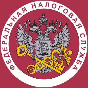 Налоговые инспекции, службы Елань-Коленовского