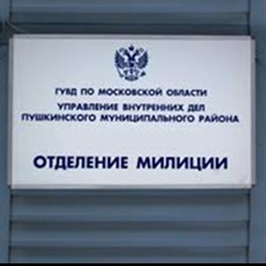 Отделения полиции Елань-Коленовского