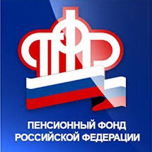 Пенсионные фонды Елань-Коленовского