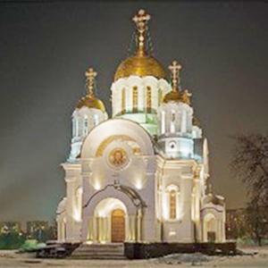 Религиозные учреждения Елань-Коленовского