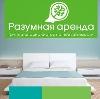 Аренда квартир и офисов в Елань-Коленовском