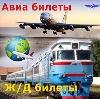 Авиа- и ж/д билеты в Елань-Коленовском