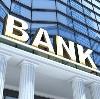 Банки в Елань-Коленовском