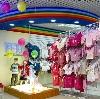 Детские магазины в Елань-Коленовском