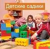 Детские сады в Елань-Коленовском