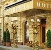 Гостиницы в Елань-Коленовском