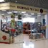 Книжные магазины в Елань-Коленовском