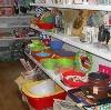 Магазины хозтоваров в Елань-Коленовском