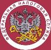 Налоговые инспекции, службы в Елань-Коленовском