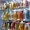 Парфюмерные магазины в Елань-Коленовском