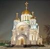 Религиозные учреждения в Елань-Коленовском