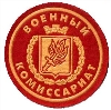 Военкоматы, комиссариаты в Елань-Коленовском